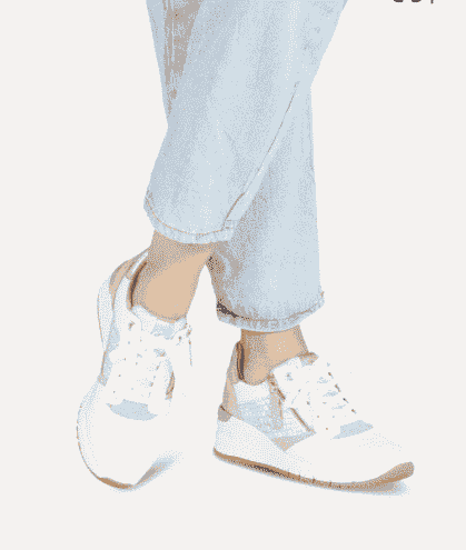 tamaris sneakers dame med lynlås efterår sort guld blokhus nord sko 23702 hvid guld